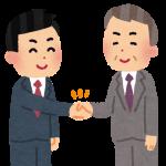 75.アドラー心理学・あなたも敗者復活戦に強くなる!!