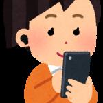 出会いはアプリが主流、貴方も効率的な出会いでパトナーをつかもう!