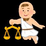善悪の判断に迷ったら勧善懲悪とは何か? 21
